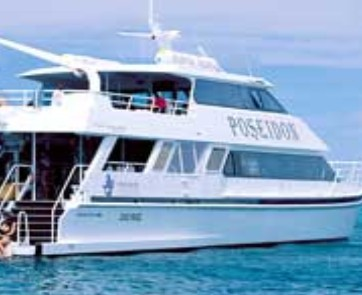 Poseidon Outer Reef Cruises